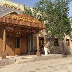 Shaherezada Khiva
