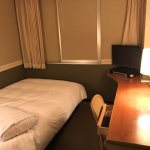 Foto de Oita Regal Hotel