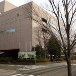 Photo de Niigata Grand Hotel