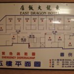 Photo of East Dragon Hotel