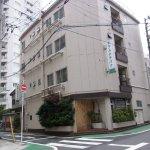 Hotel Tachibana Foto