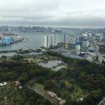 Conrad Tokyo Foto