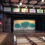 Photo of Yachiyoza Theater