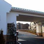 Photo de Family Lodge Hatagoya, Toki