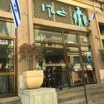 מסעדת ג׳קו בחיפה