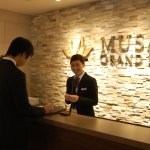 Photo de Musashino Grand Hotel And Spa