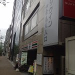 Photo of Check in Shijo Karasuma