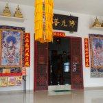 Thekchen Choling Malaysia