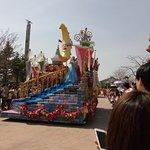 Themed float