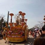 golden float