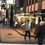 Photo of Yugentei Shinjuku