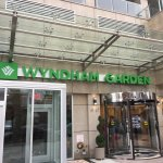 Wyndham Garden Fresh Meadows Flushing