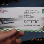 Photo of Shanghai Circuit
