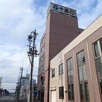 Photo of Hotel Tokachi Inn