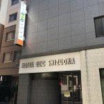 Foto de Hotel Ecc Shizuoka