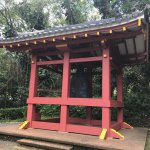 The Byodo temple's bell