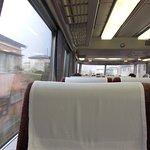 Odakyu Limited Express Romancecar Φωτογραφία