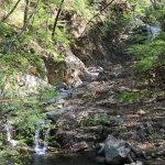 Photo de Ryuokyo Canyon