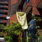 Photo of Kojimachi Cafe