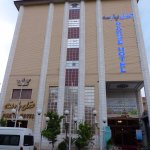 Photo of Shiraz International Parseh Hotel