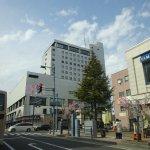 Foto de Hirosaki Park Hotel