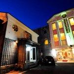 하코다테 모토마치 호텔