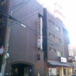 Foto de Nishi-Akashi Hotel