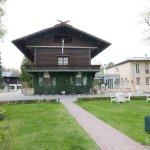 Hotel Bayrisches Haus Foto