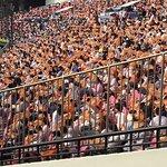 Foto de Jamsil Baseball Stadium