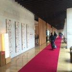 Photo de Hotel Royal Chiao Hsi