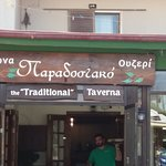 Photo of The Traditional Taverna