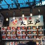 Photo of Kaisendon Ooedo Tsukiji City Market