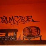 Photo of Damore Winebar & Ristorante