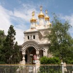 Photo of Eglise Russe