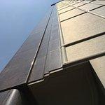 Photo of ANA Crowne Plaza Ube