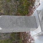 Photo de Spruce Bluff Preserve