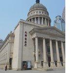 Photo of Tianjin Xiaobailou Commercial Street