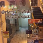 Photo of Oriental Pearl Restaurant