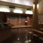 Foto di Hotel Futaba