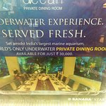 Underwater Private Dining Room