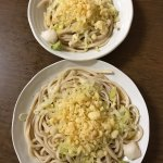 صورة فوتوغرافية لـ Fumotoya