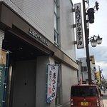 Photo of Ueda Ekimae Royal Hotel
