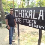 Dhikala Forest Rest House Foto