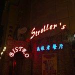 Photo of Stroller's