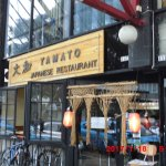 Photo of Yamato Japanese Restaurant