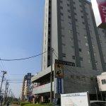 Photo de Hotel Vista Ebina