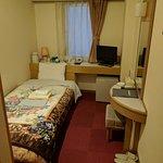 Foto de Hotel Rich Niigata
