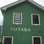 Photo of FUTABA INN
