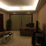 Huihua International Hotel Foto
