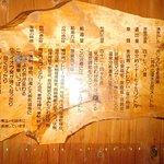 Photo of Shiranekan
